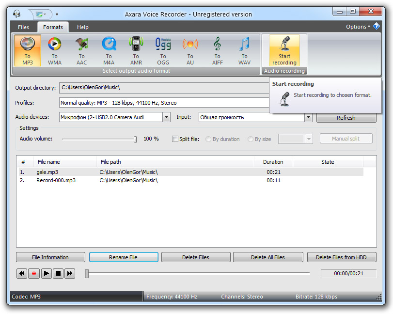 voice recording software,voice recorder,PC voice recorder,microphone recorder,voice record,computer voice record,speech recording ,save voice on computer,record voice